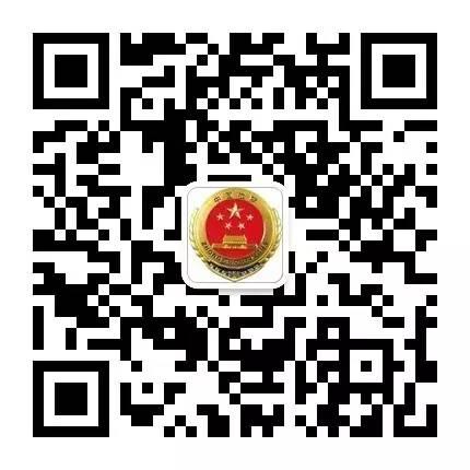 泗阳检察微信.jpg